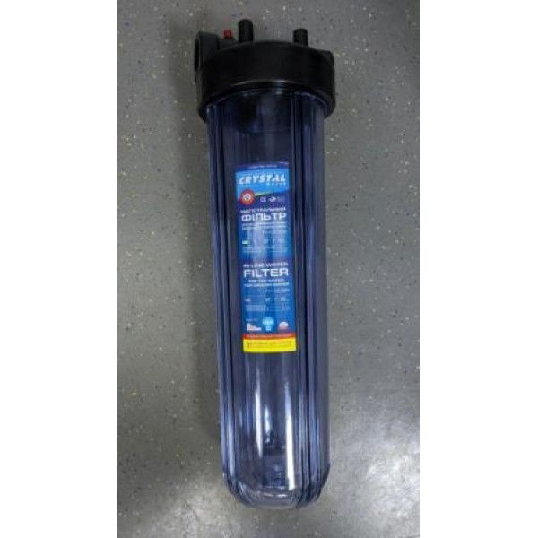 """Магистральный фильтр  Big Blue BB20 1"""" для холодной воды( с картриджем полипропилен 10)"""
