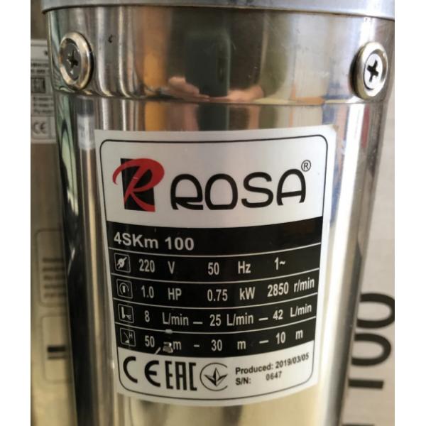 Насос глубинный Rosa 4SKM 100+пульт