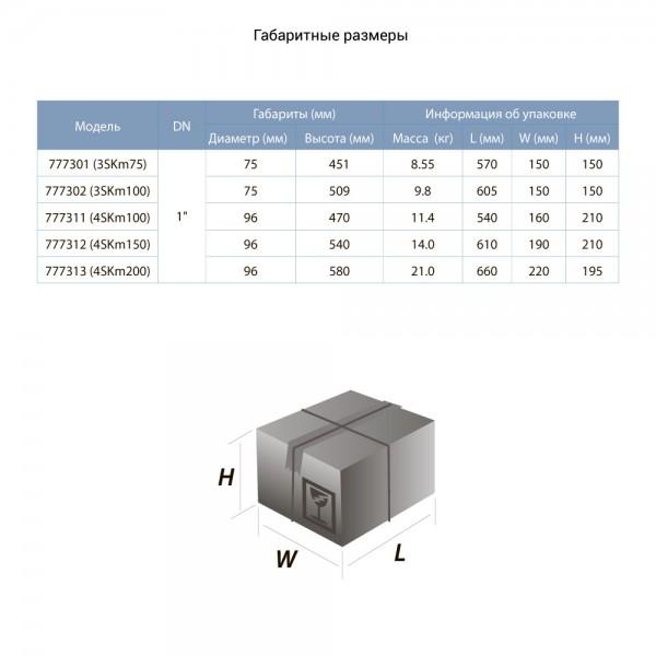 Насос вихревой скважинный 0.55кВт H 36(21)м Q 40(20)л/мин Ø75мм AQUATICA (DONGYIN) (777301)