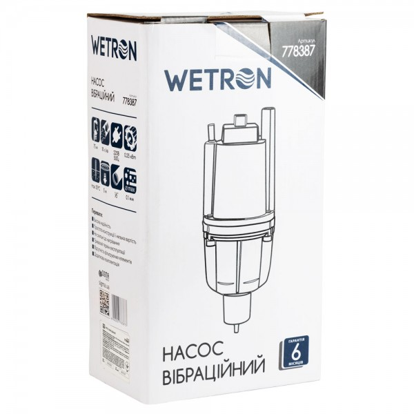 Насос вибрационный 0.25кВт H 75м Q 18л/мин Ø100мм 10м кабеля нижний забор WETRON (WVM60-1) (778387)
