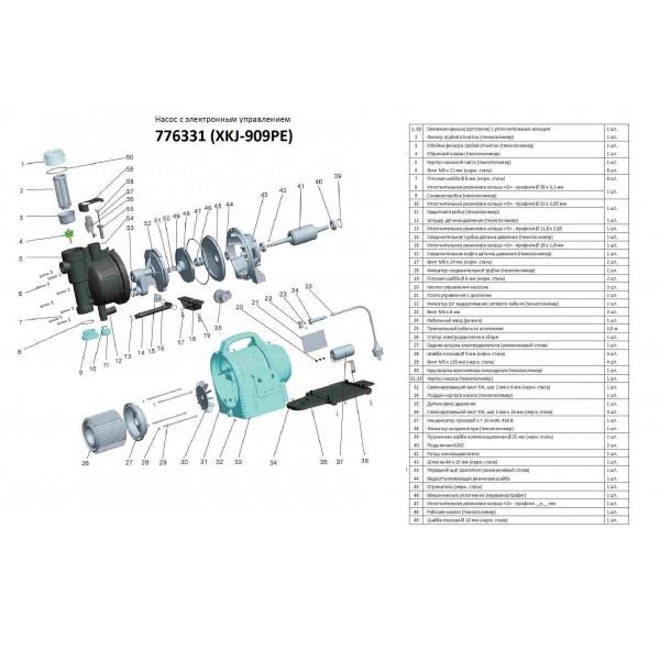 Насос центробежный с эл.управлением 0.9кВт Hmax 42м Qmax 60л/мин LEO (776331)