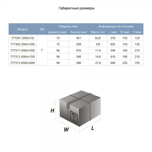 Насос вихревой скважинный 0.75кВт H 58(34)м Q 45(20)л/мин Ø96мм AQUATICA (DONGYIN) (777311)